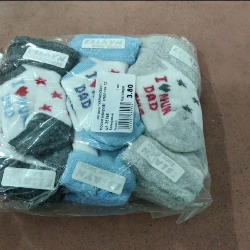 Носки махрові  дівчинка 12 шт. 35776