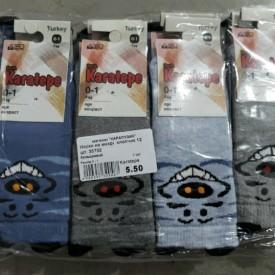 Носки на махрі  хлопчик 12 шт. 35732