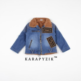Куртка на махрі хлоп 27899