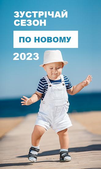Качественная детская одежда оптом от лучших производителей Европы и Турции 241f058df0076