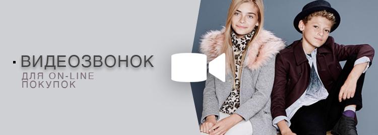 b3cf008fc Качественная детская одежда оптом от лучших производителей Европы и Турции